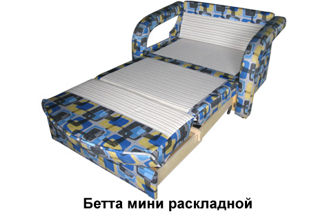 мебель от производителя мини диваны раскладные в казани
