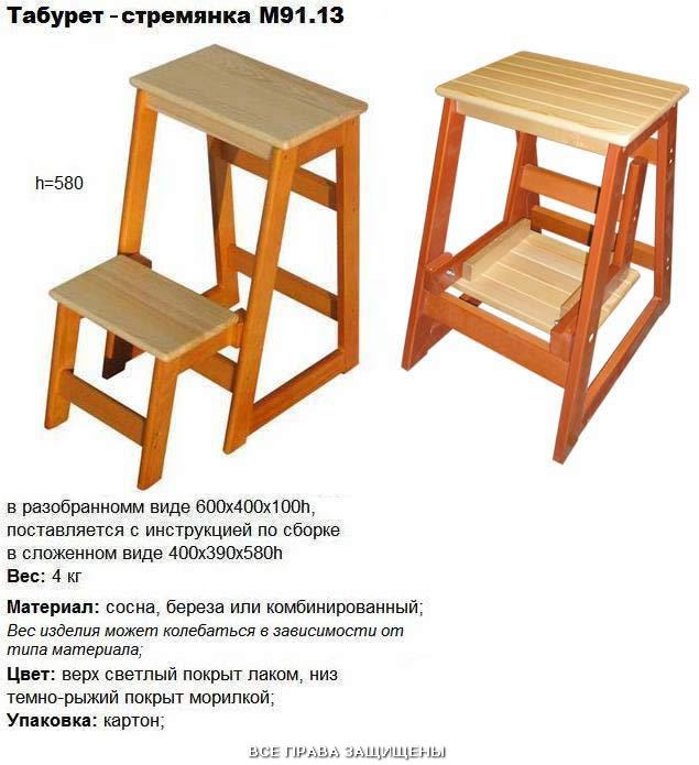 Коленный ортопедический стул сделать 24